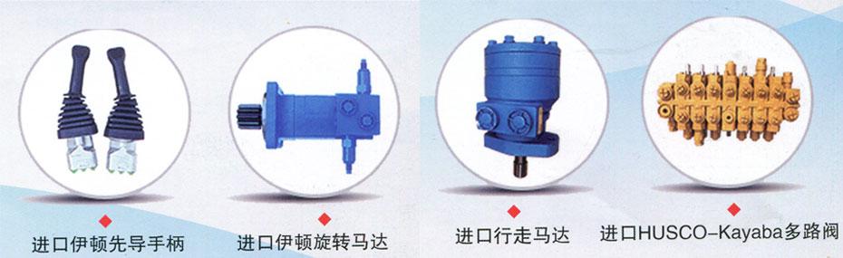 LZ-20微型挖掘机|LZ-20微型挖掘机-混凝土泵一站式采购平台